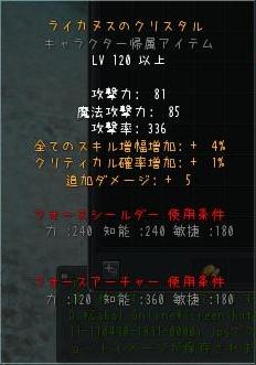 Cabal(Ver1411-110430-1831-0001).jpg