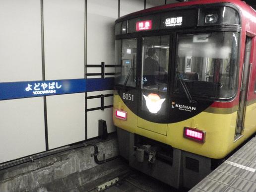P3310096.jpg