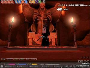 mabinogi_2008_10_22_002.jpg
