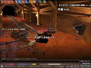 mabinogi_2008_10_22_018.jpg
