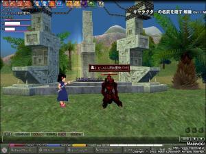 mabinogi_2008_10_23_001.jpg