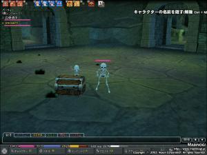 mabinogi_2008_10_25_001.jpg