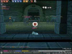 mabinogi_2008_10_25_036.jpg