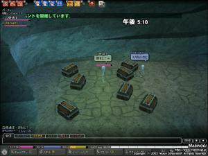 mabinogi_2008_10_25_040.jpg