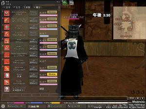 mabinogi_2008_10_26_001.jpg