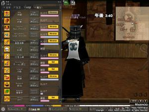 mabinogi_2008_10_26_002.jpg