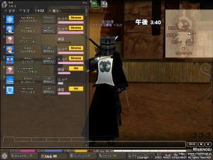 mabinogi_2008_10_26_003.jpg