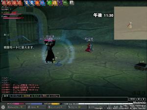 mabinogi_2008_11_01_006.jpg