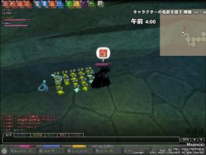 mabinogi_2008_11_01_016.jpg