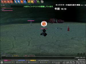mabinogi_2008_11_01_019.jpg