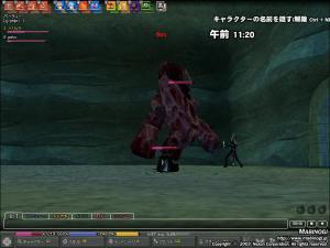 mabinogi_2008_11_01_025.jpg