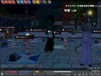 mabinogi_2008_11_02_010.jpg