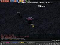 mabinogi_2008_11_05_001.jpg