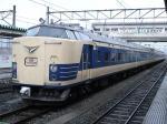 583系仙台車「喜多方ラーメンフェスタ号」