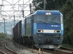 EH200-1号機
