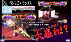 Lump of Sugar公式 格闘ゲーム エイプリルフール2009.04.01