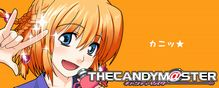 Candysoft公式 THE CANDYM@STER エイプリルフール2009.04.01