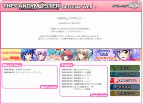 Candysoft公式 THE CANDYM@STER公式 エイプリルフール2009.04.0