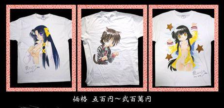 mana公式 魁のTシャツ工房 製品例 エイプリルフール 2009.04.01