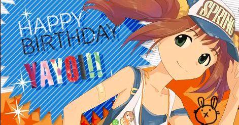 やよい 誕生日
