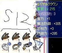 2009-1-27-1.jpg