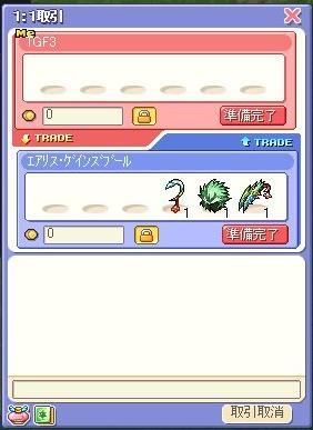 2009-2-8-1.jpg
