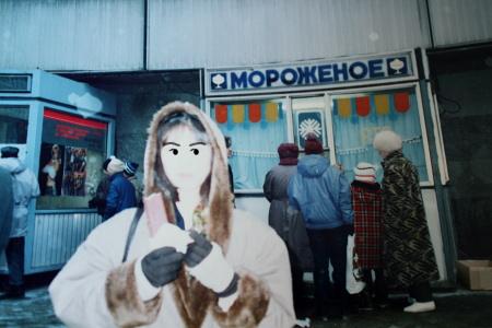 MOPOЖНOE(マロージェノエ)