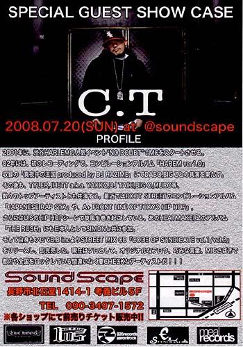 ct 003