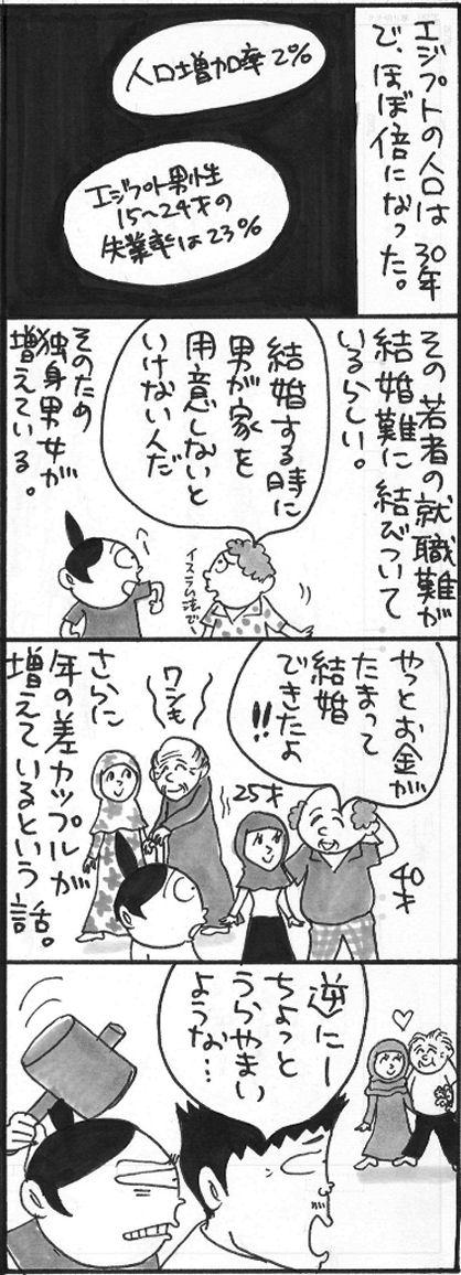 しらき13