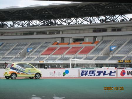 熊谷スポーツ文化公園陸上競技場 メインスタンド