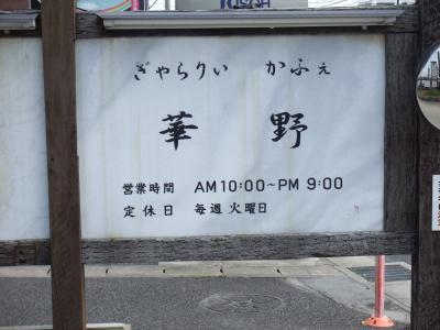 2011_05140074.jpg