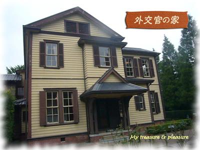 20081011_3.jpg