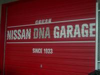 DNA GARAGE