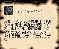 AS2011013021384701.jpg