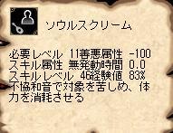 AS2011013021385102.jpg