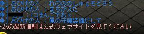 AS2011041603001102.jpg