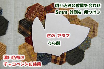 0611-31.jpg