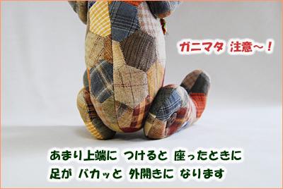 0631-22.jpg