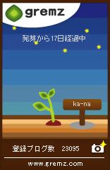 1226763669_01312.jpg