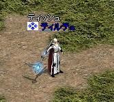 2007071102.jpg