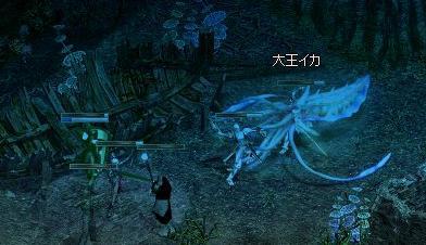 200708018-01.jpg