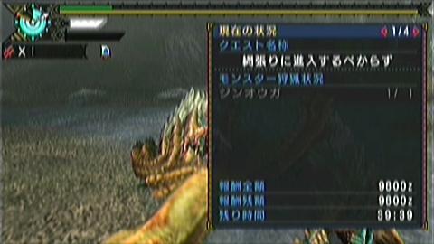 双剣×ジンオウガ(10分21秒)