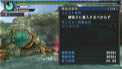 双剣×ジンオウガ(10分06秒)画像のみ