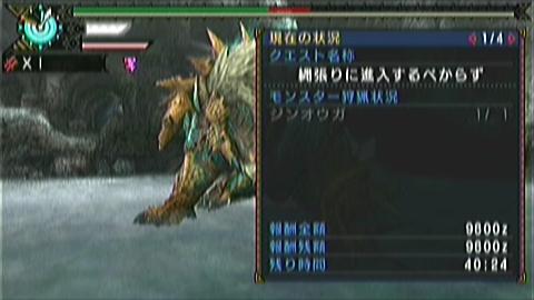 双剣×ジンオウガ(9分36秒)