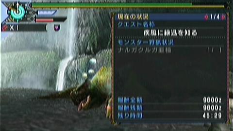 亜ナル×双剣(4分31秒)捕獲