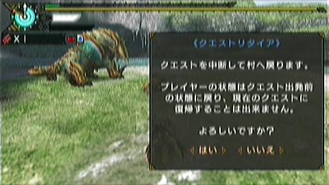 【MHP3】 猫火事場ジンオウガ(7分30秒捕獲)クエリタ6