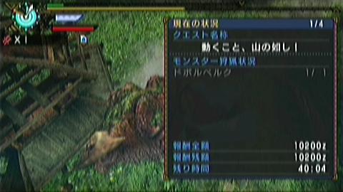 【MHP3】猫火事場双剣×ドボル(9分56秒)