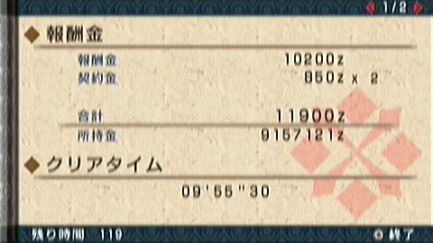 【MHP3】猫火事場双剣×ドボル(9分56秒) 正式タイム