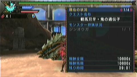 双剣×バキジンオウガ(10分59秒)