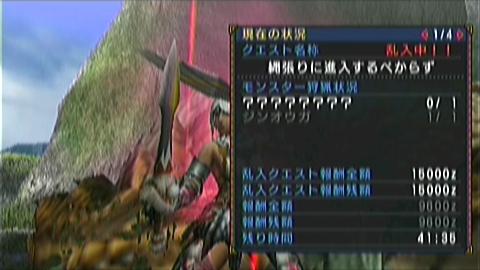 双剣×ジンオウガ(8分25秒)